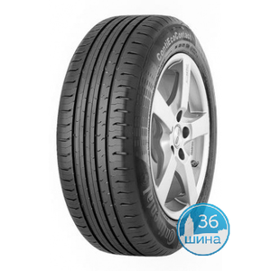 Шины 205/65 R15 Б/К Continental Eco Contact 5 94V Португалия
