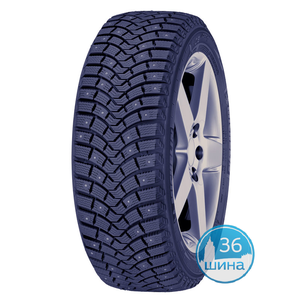 Шины 185/65 R15 Б/К Michelin X-Ice North 2 XL 92T @ Россия